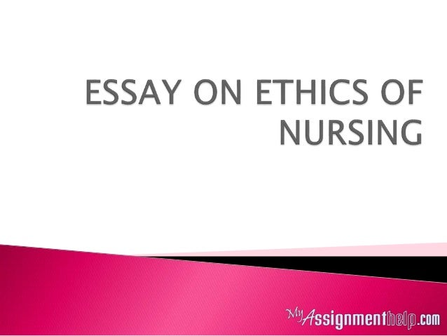 cuny ethics and morality essay contest