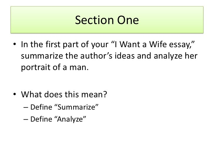 why i want a wife analysis essays
