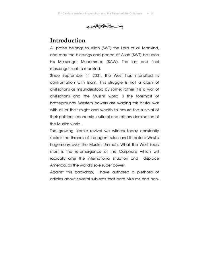 Essay On 21st Century And Pakistan - image 2