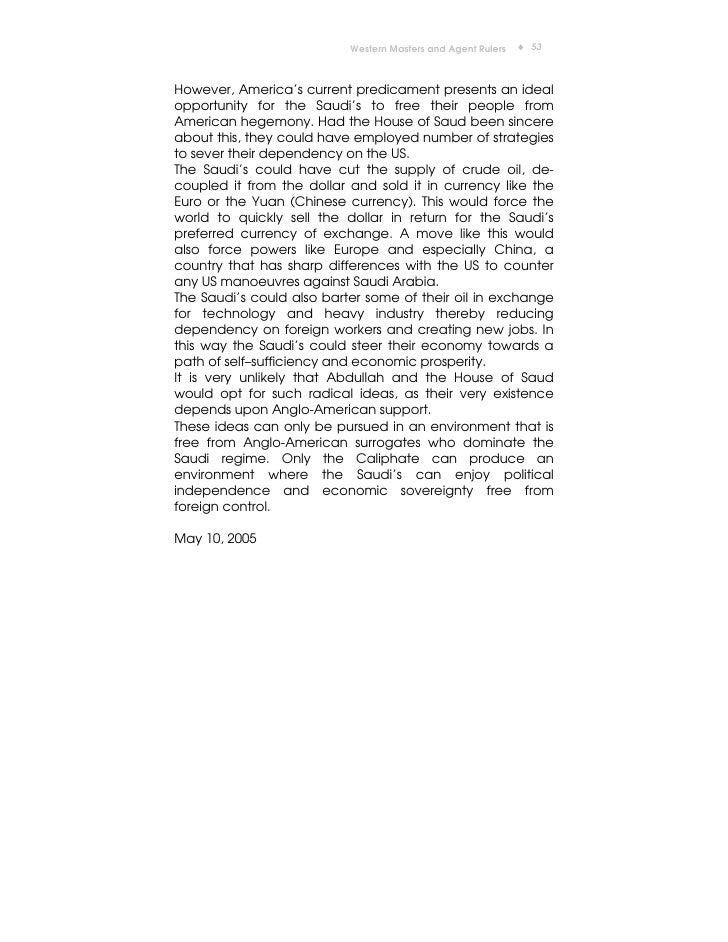 Bill gates scholarship essay