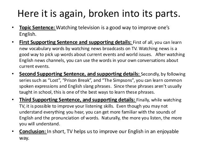 essay for television