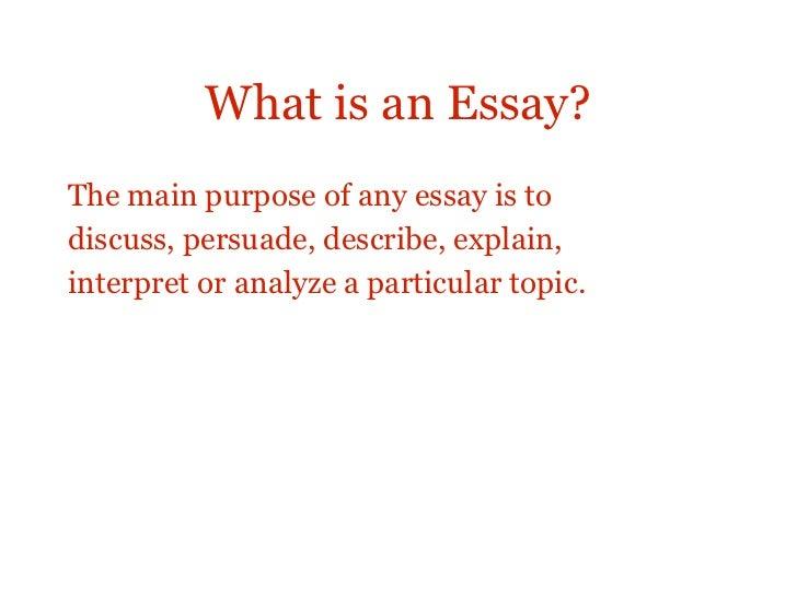 Purpose of essay