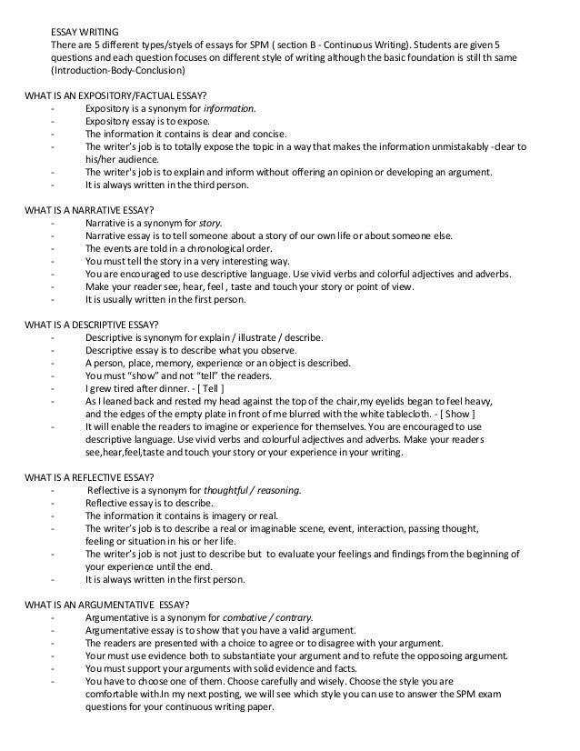 a composition essay A step-by-step guide to writing a basic essay, along with links to other essay-writing resources.