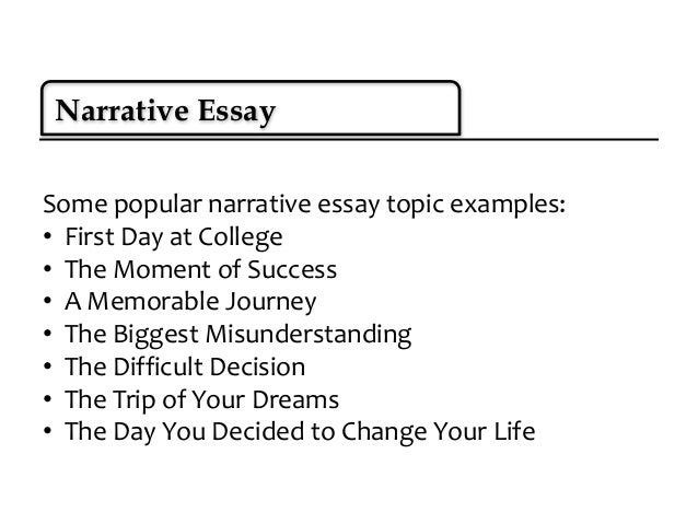 essay my first day at school