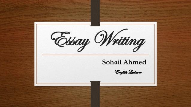 composition personal memoir essay