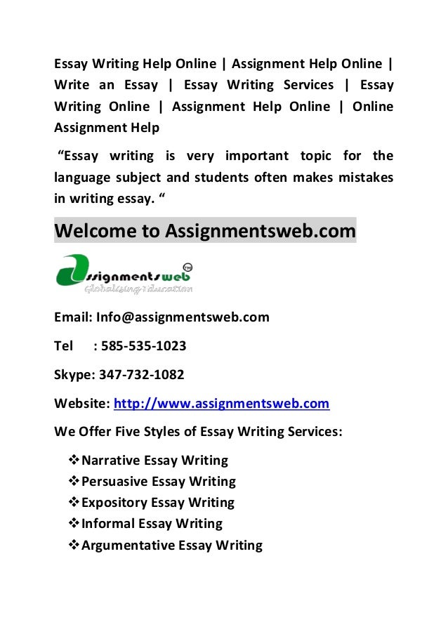 Essay Help Needed!! Please help me with my essay!?