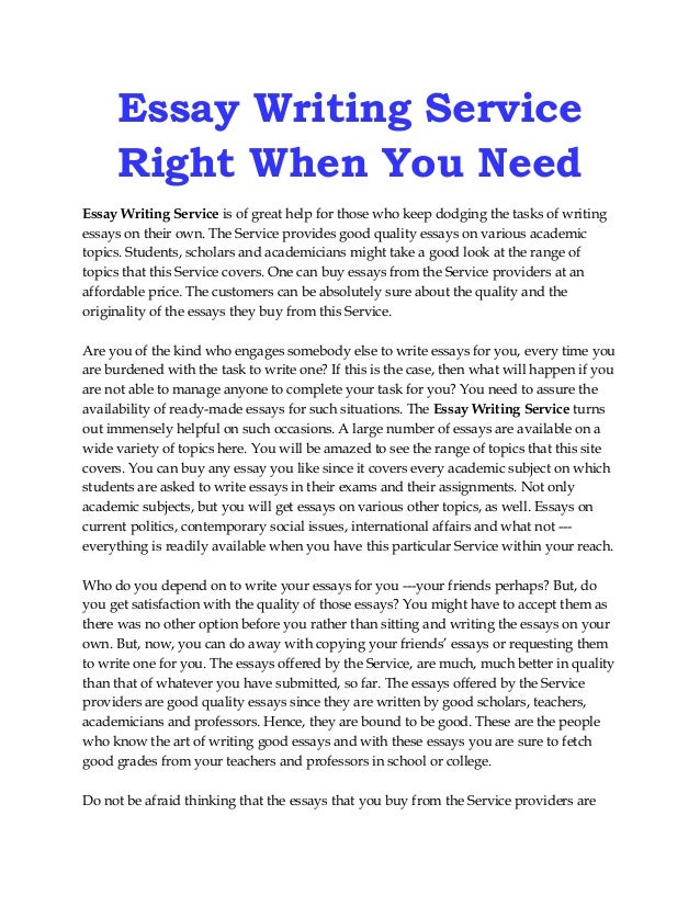 college top 4 top quality essays