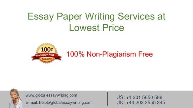 Components of a good paper