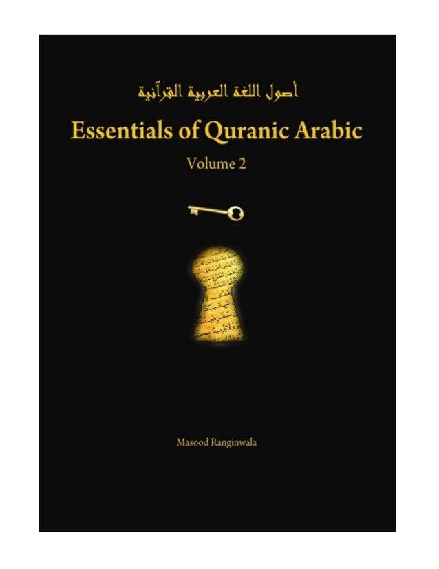 أصول اللغة العربية القرآنية  ESSENTIALS OF QURANIC ARABIC Volume 2 Intermediate Level by Masood Ahmed Ranginwala edited ...