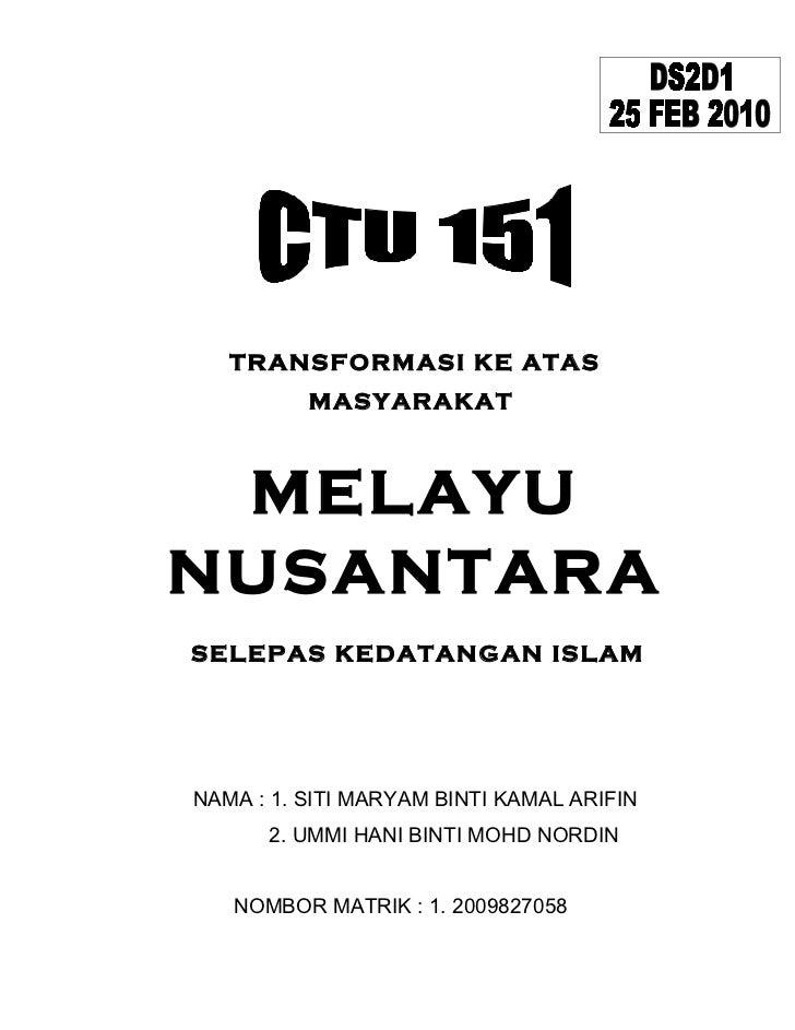 ctu151