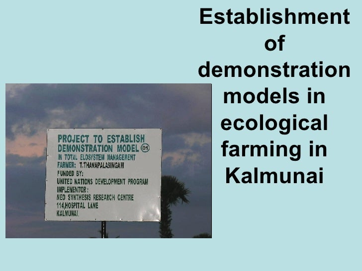 Establishment of demonstration models in ecological farming in Kalmunai