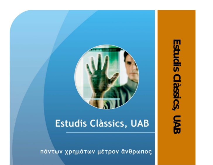 Estudis Clàssics UAB