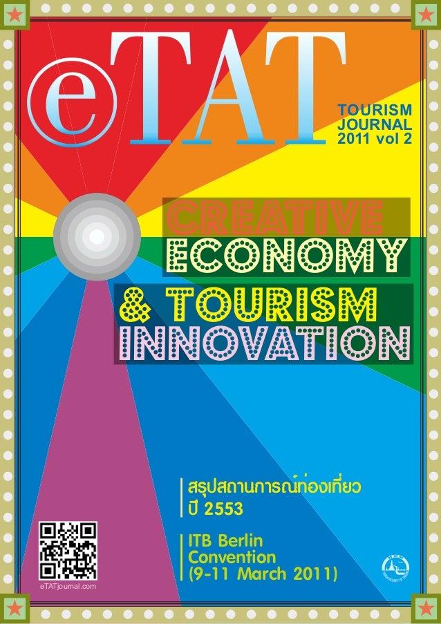 eTAT journal 2/2554
