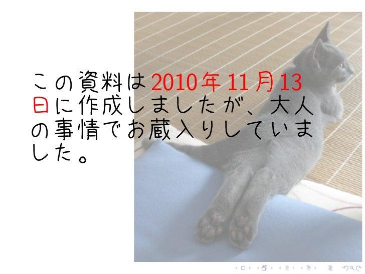 2010   11           13       .    .   .    .   .   .