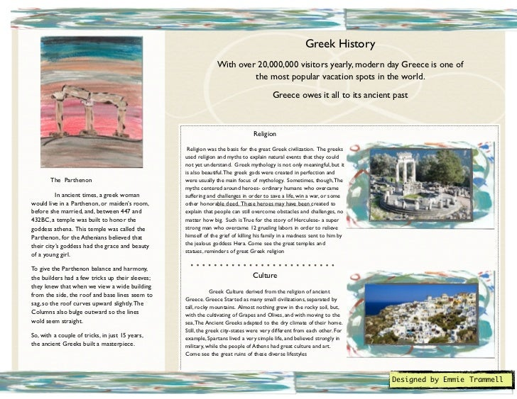 Et greece brochure