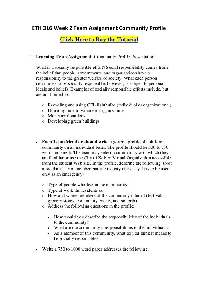 essay community