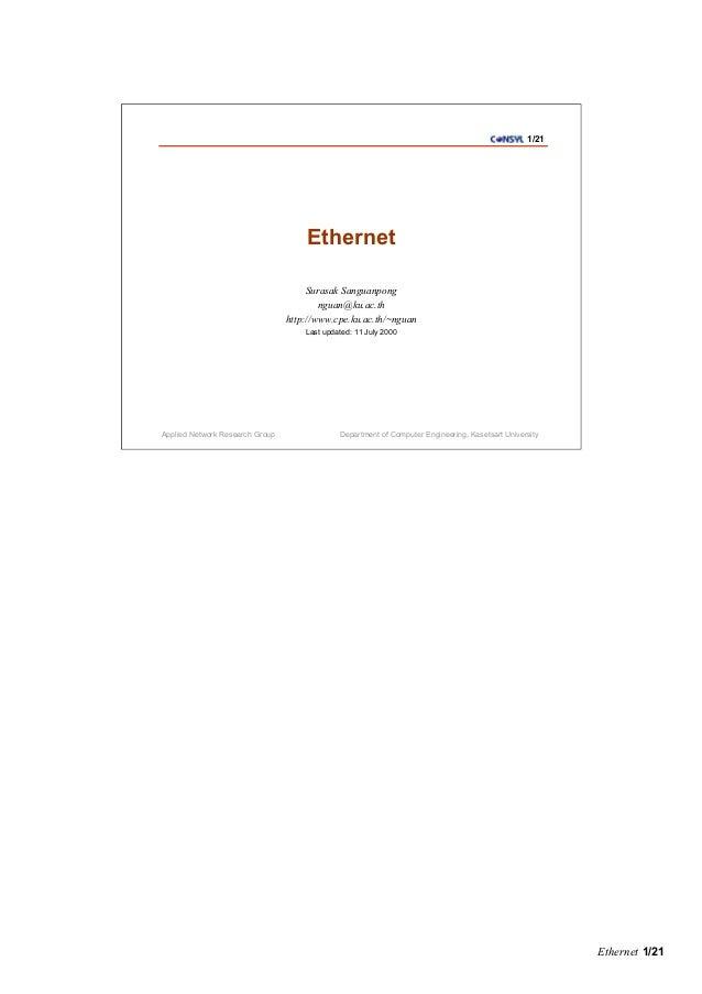 1/21                                     Ethernet                                      Surasak Sanguanpong                ...