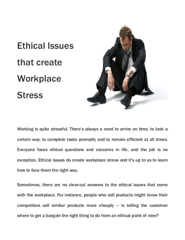 essay on ethical issues in the workplace