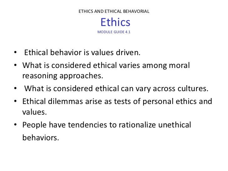 Law Vs Ethics Essay