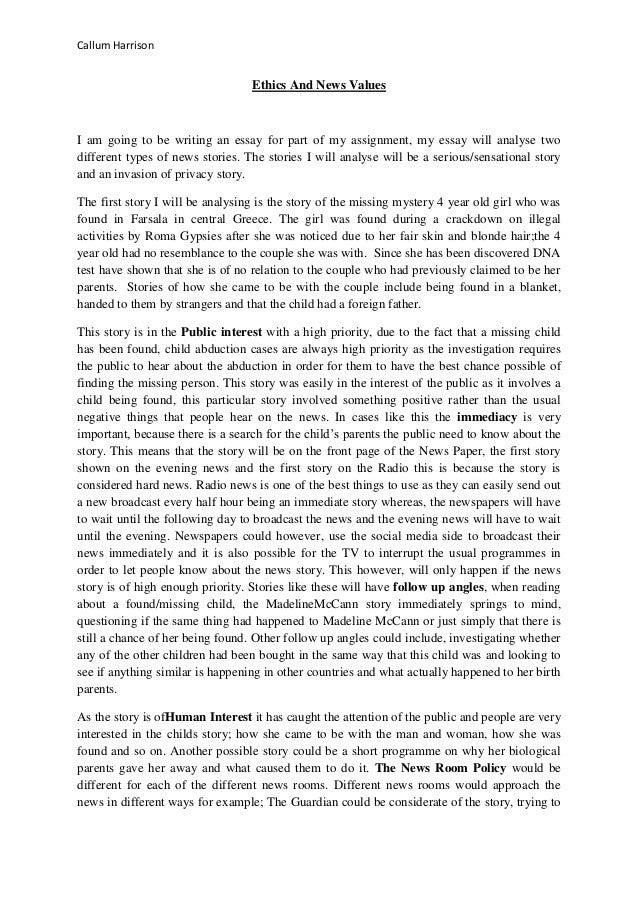 personal values essay