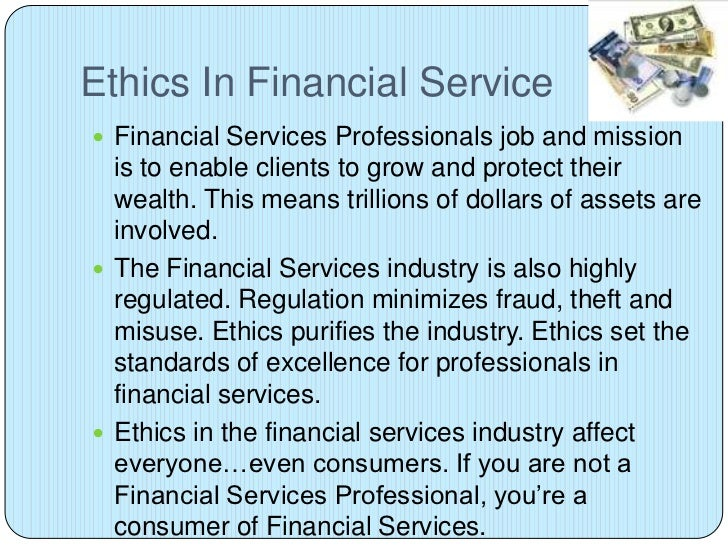 Essay on financial services industry