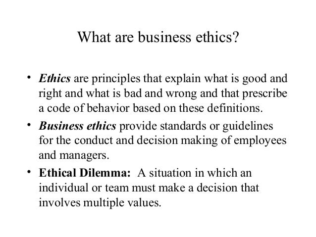 worldcom ethical dilemma Thank you ethical dilemma: the consequences solution : $125 tuesday, april 28, 2015 vol xciii, no 311 the field of company: our opinions: worldcom ethical issue.