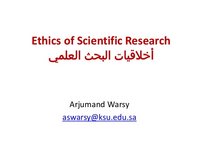 essay on social responsibility and ethics Free essay: introduction: as recently as a decade ago, many peoples,companies or organizations viewed ethics,social responsibility,business ethics only in.