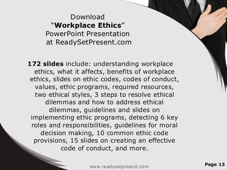Essay on workplace ethics