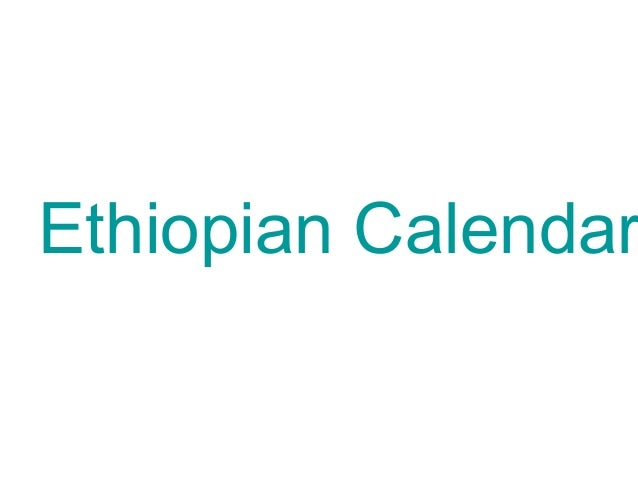 Ethiopian calendar months are neither ancient nor new