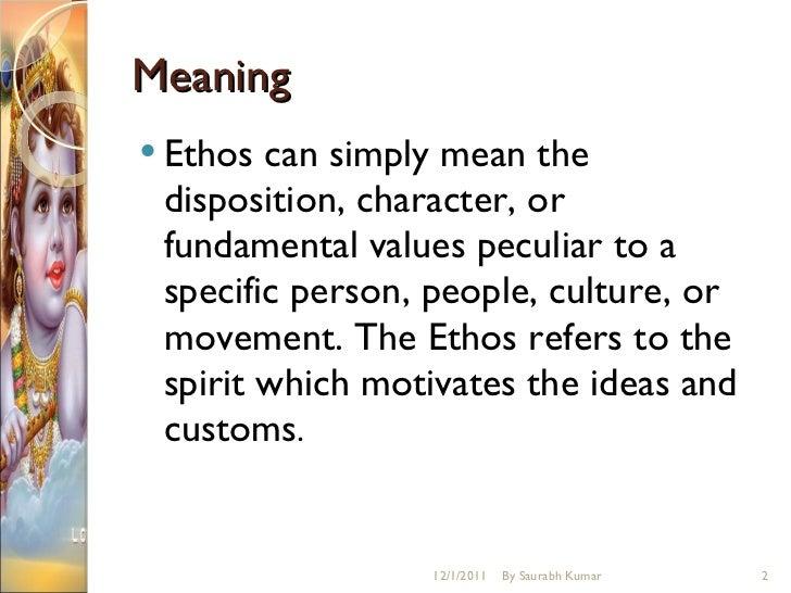 pathos ethos review