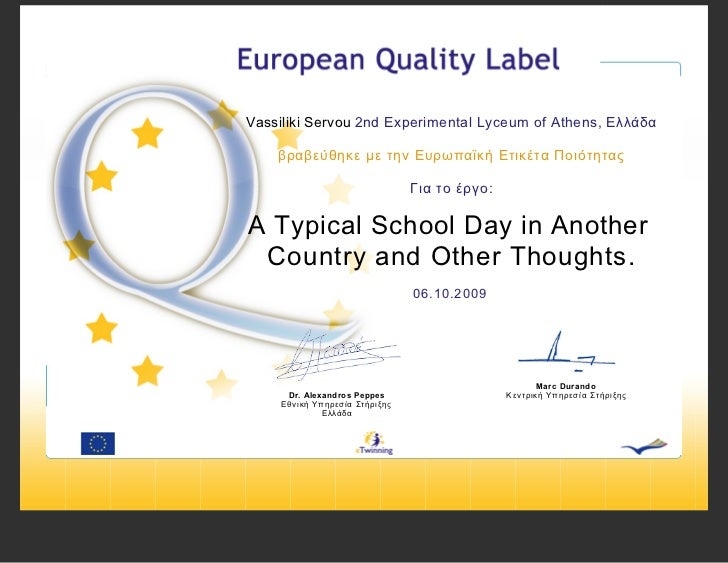 Vassiliki Servou 2nd Experimental Lyceum of Athens, Ελλάδα    βραβεύθηκε με την Ευρωπαϊκή Ετικέτα Ποιότητας               ...