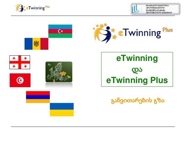 E twinning plus