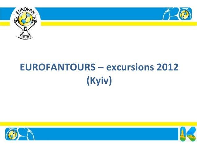 EUROFANTOURS – excursions 2012          (Kyiv)