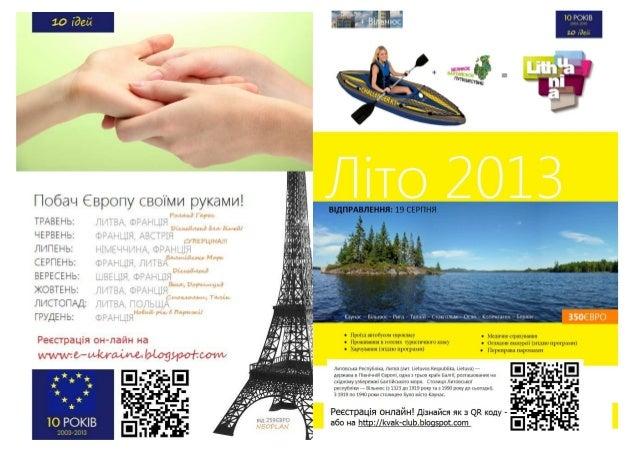 European choice culture_eurotour2013_baltic