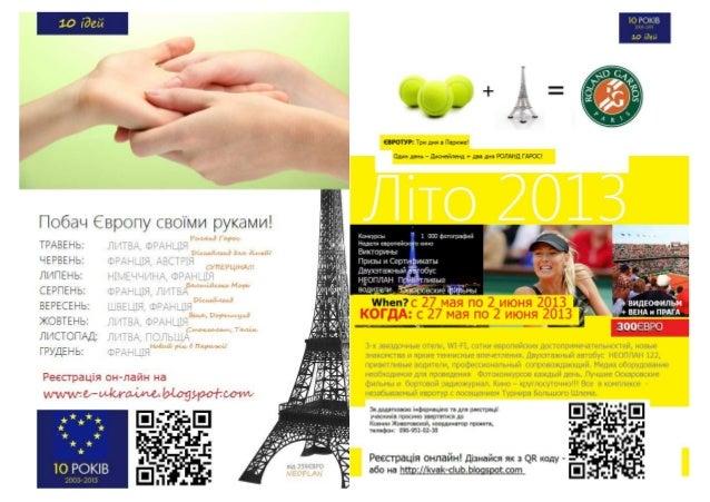 European choice culture_eurotour2013_tennis