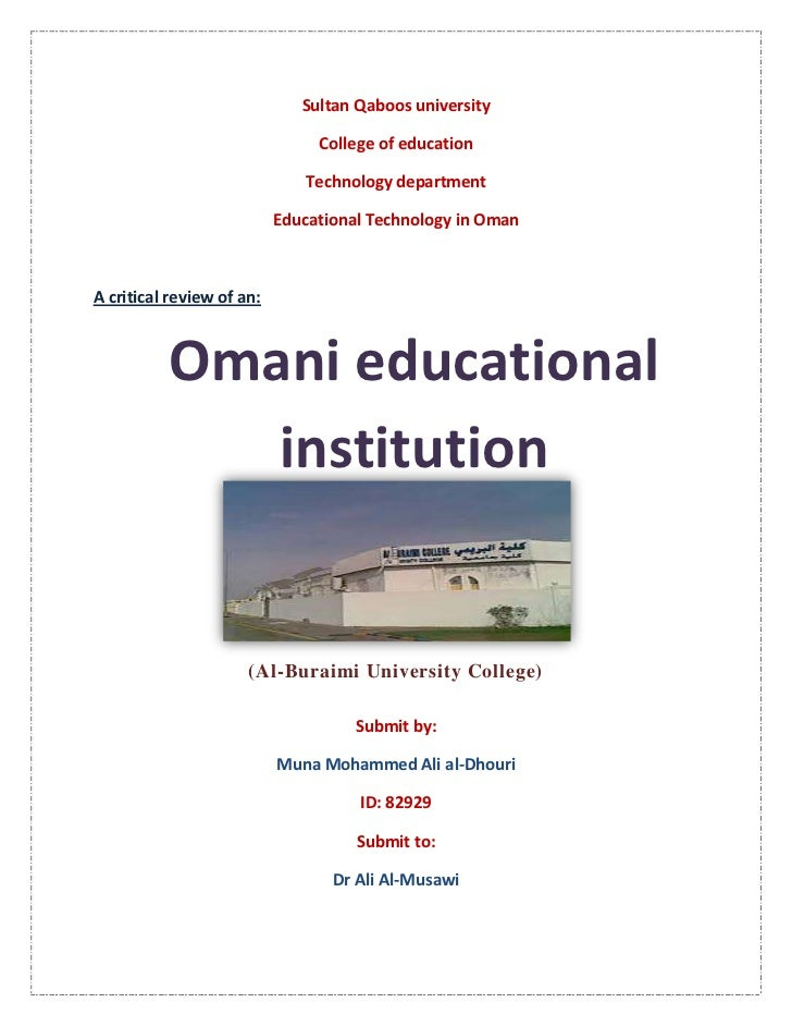 Sultan Qaboos university<br />College of education<br />Technology department<br />Educational Technology in Oman<br />A c...