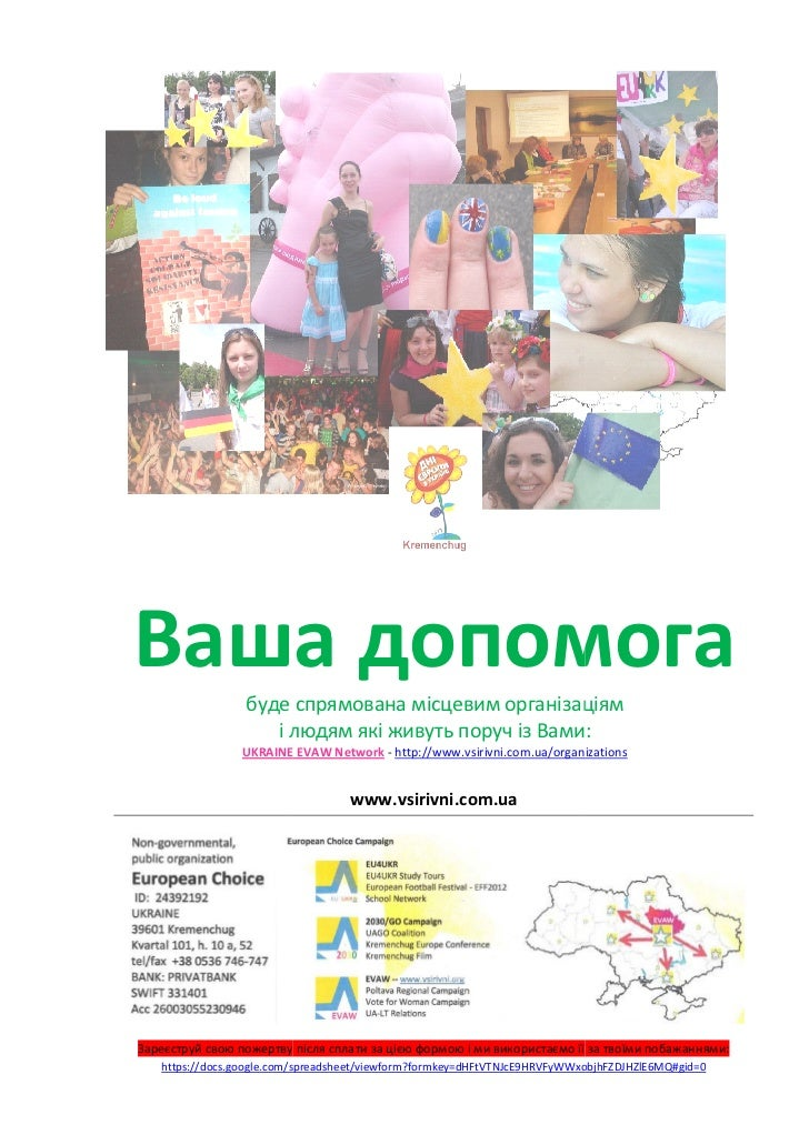 Evaw ukraine donate_welcoming_letter