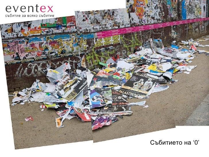 """Eventex: The event of the """"zero"""""""