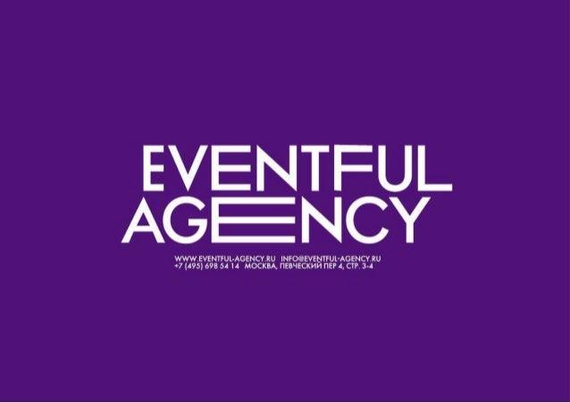 Eventful agency 2013