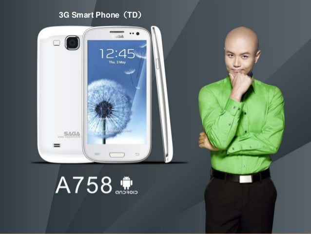Everbuying 3 g smart phone a758