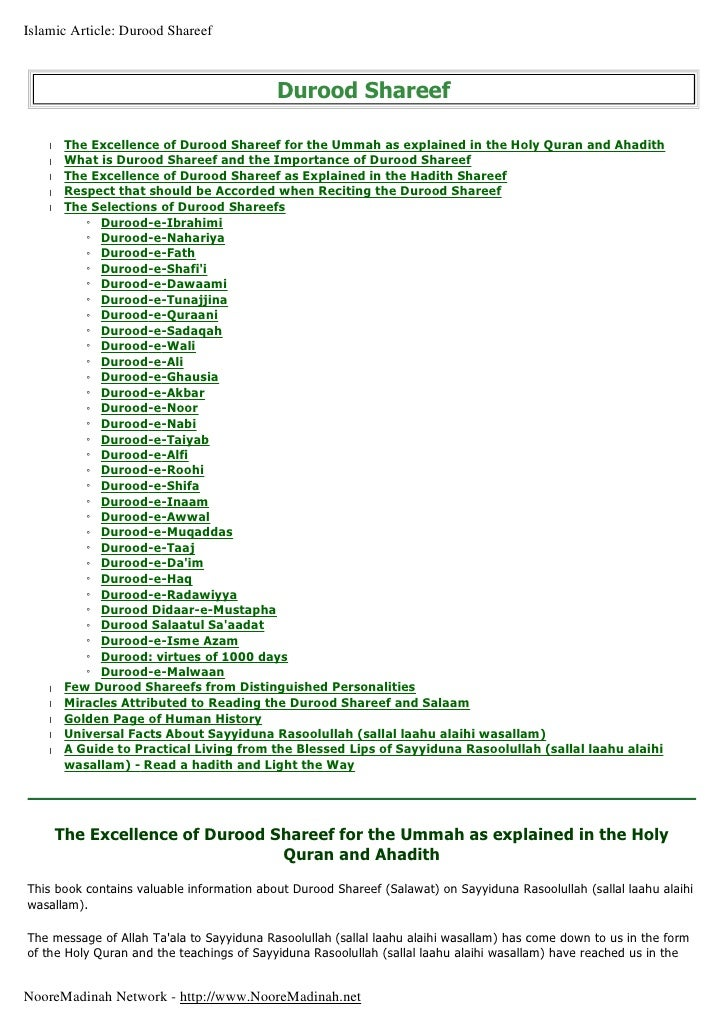 Islamic Article: Durood Shareef                                           Durood Shareef    l   The Excellence of Durood S...