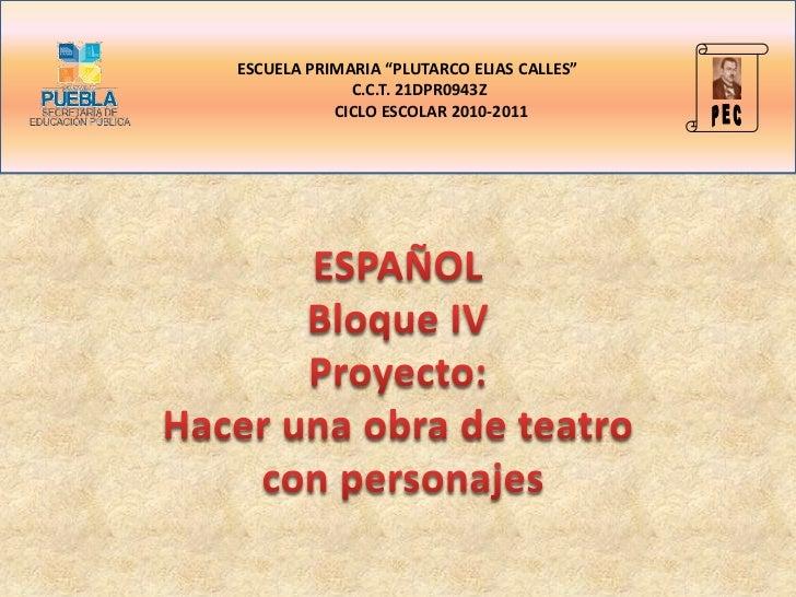 """P E C<br />ESCUELA PRIMARIA """"PLUTARCO ELIAS CALLES""""  <br />      C.C.T. 21DPR0943Z   <br />            CICLO ESCOLAR 2010-..."""