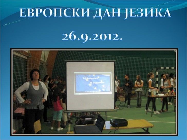 EVROPSKI DAN JEZIKA- 26.9.12.