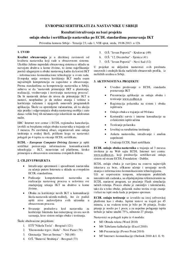Evropski sertifikati za nastavnike 2013