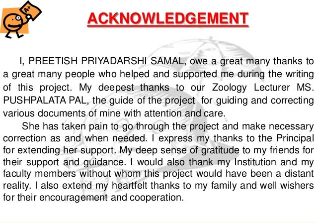 Acknowledgment Of Assignment