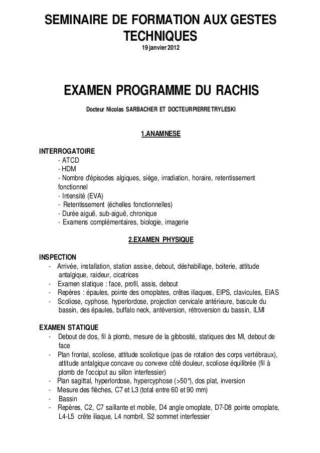 SEMINAIRE DE FORMATION AUX GESTES            TECHNIQUES                                     19 janvier 2012        EXAMEN ...