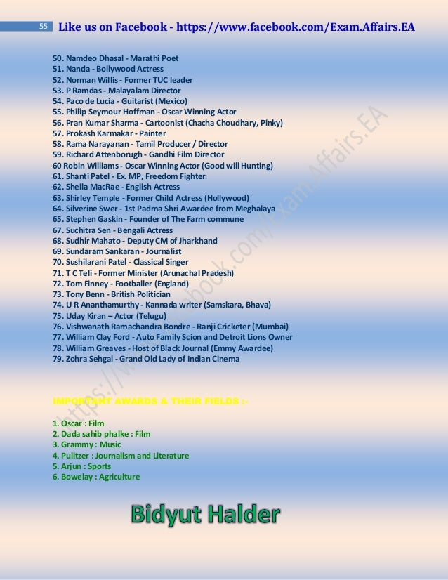 essay nature english poetry Nature in english poetry essay plan - writing about poetry can be one of the most demanding tasks that many students face in a literature class.