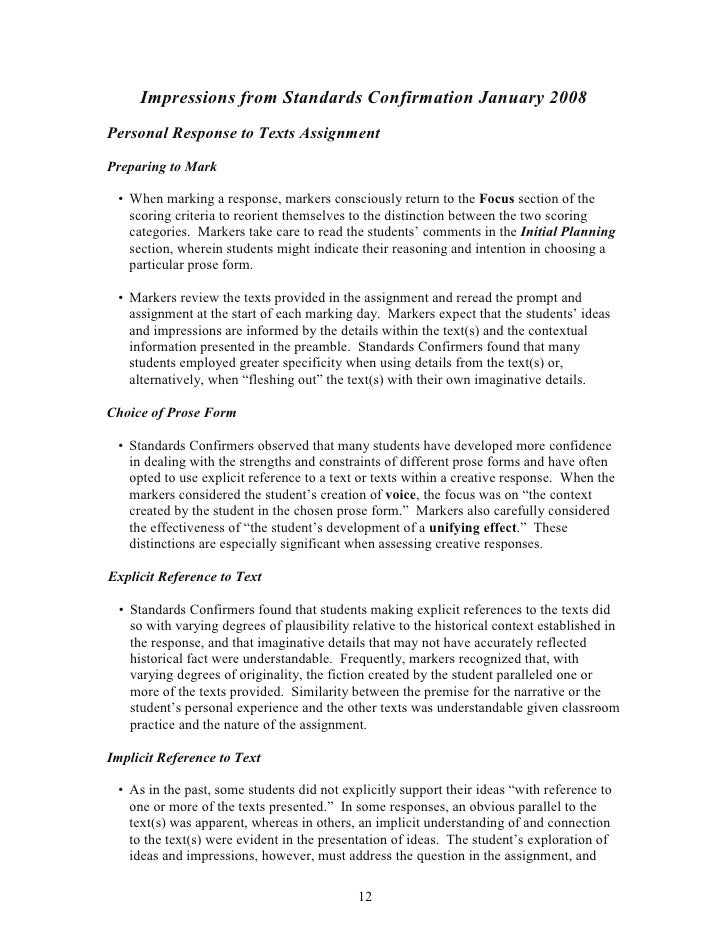 sample essay personal