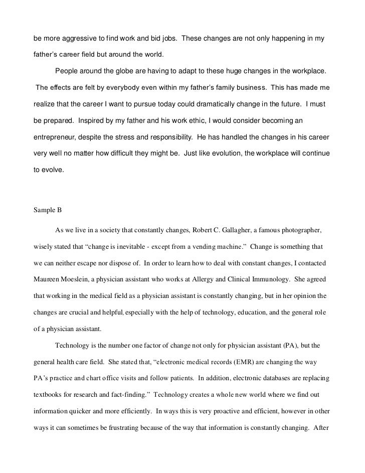 Hbs Post Interview Reflection Essay Template img-1