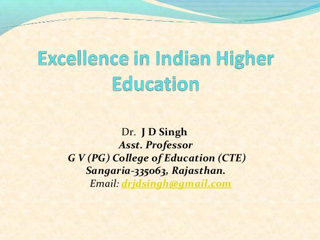 Excellence in higher education   jd singh
